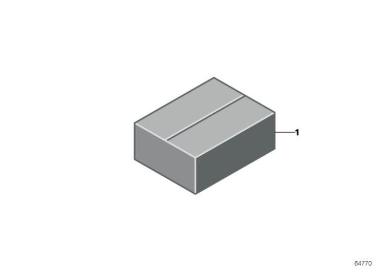 original bmw basis freisprecheinrichtung bluetooth x1 f48. Black Bedroom Furniture Sets. Home Design Ideas